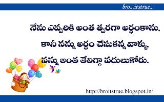 Life Quotes in Telugu-Images