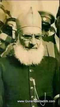 Qari Muhammad Tayyab Qasmi