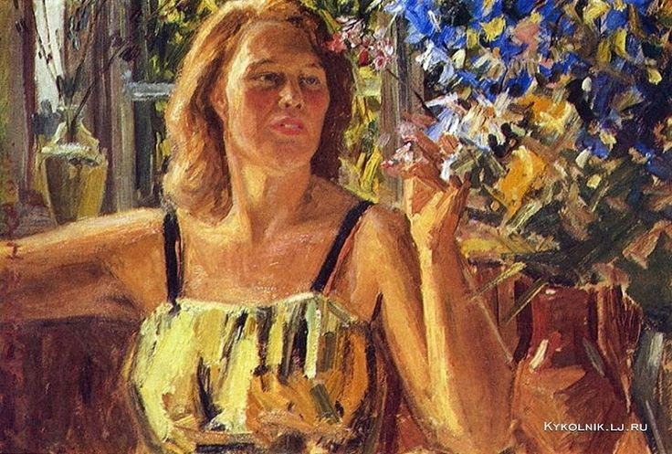 Лысенко Андрей Гаврилович (Россия, 1916-2000) «Лето» 1967