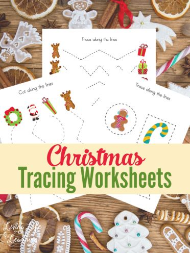 Have fun with these Christmas tracing worksheets to practice your pre-writing skills