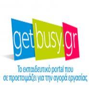 Αύξησε τις δεξιότητες σου στην Πληροφορική και στην επιχειρηματικότητα! WWW.GETBUSY.GR | BLOGS-SITES FREE DIRECTORY