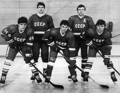 The Big Red Machine | CCCP | Hockey