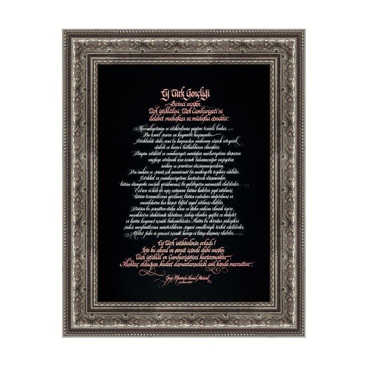 GENÇLİĞE HİTABE 50x70cm - SİYAH ZEMİN ÜZERİ BEYAZ VE BAKIR MÜREKKEP