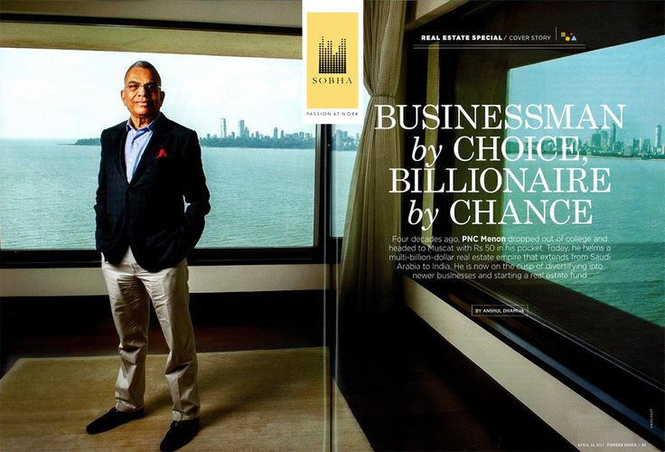 A college dropout with just Rs 50 in his pocket, heads to Muscat and builds up a 25 billion dollar empire. Our ever inspiring Chairman Emeritus and his pearls of wisdom make it to the Cover of the latest edition of Forbes India.