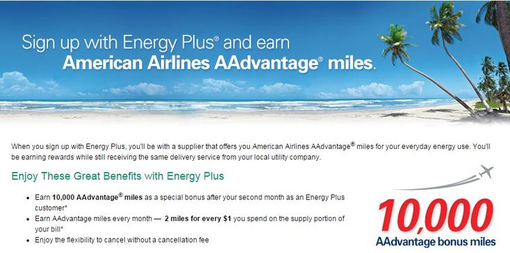 10,000 AAdvantage miles for switching energy providers - http://www.pointswithacrew.com/10000-aadvantage-miles-for-switching-energy-providers/?utm_medium=PWaC+Pinterest