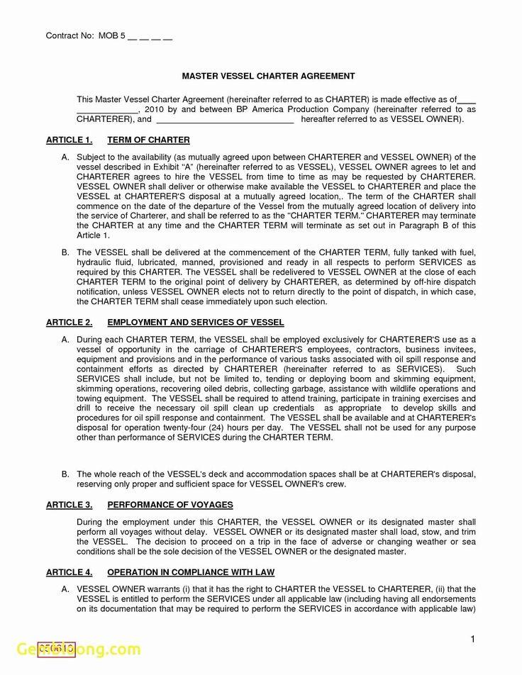 vendor master data management resume