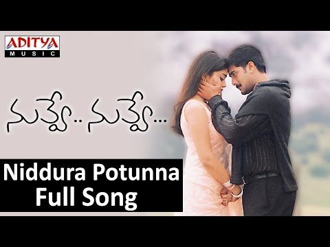 Pin On Telugu Songs Lyrics