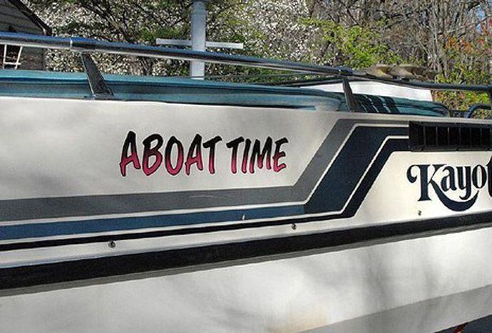 Seamen really have a sense of humor. Ha, ha. Seamen. (Previously.)
