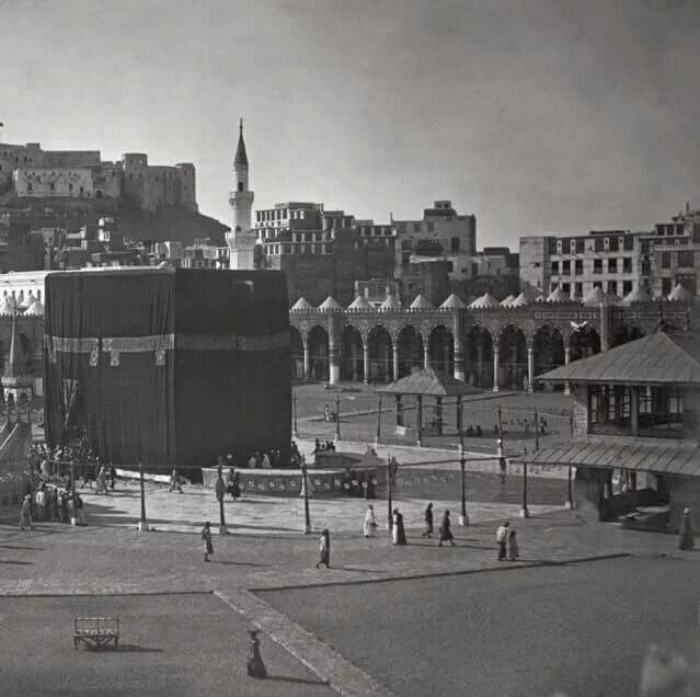 Old Picture of Mecca