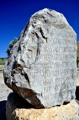 Ancient Greek Writing On Stone. Archaeological Site Of Gortyn,..