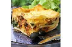 Olaszreceptek.com - eredeti olasz receptek - Lasagne vegetariana
