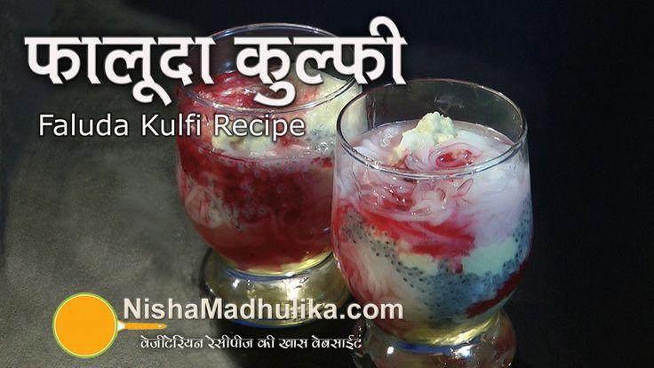 26 best nishamadhulika images on pinterest nisha madhulika recipe how to make falooda kulfi 12 steps with pictures ccuart Images