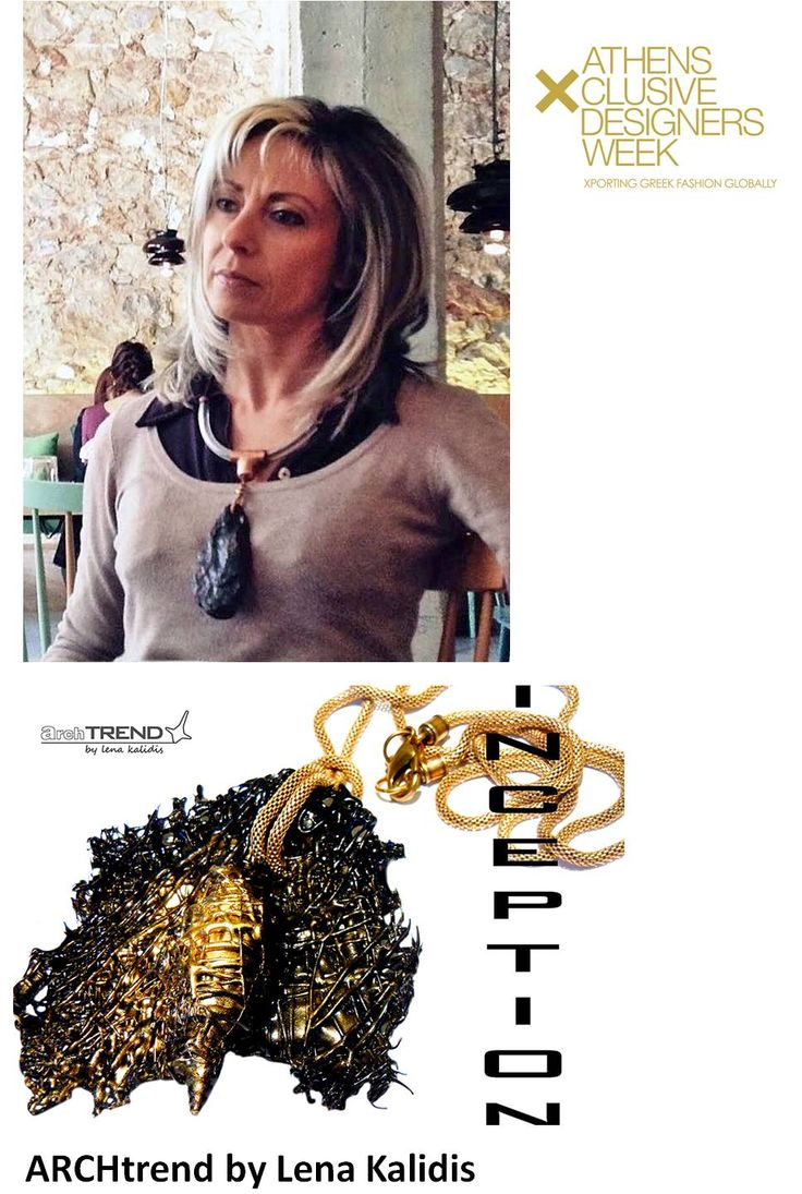 "18th AXDW welcomes ARCHtrend by Lena Kalidis jewelry :) Η Λένα Καλλίδη είναι αρχιτέκτων - διακοσμήτρια και καλλιτέχνης. Τα χειροποίητα κοσμήματα της ""Archtrend"" - αρχιτεκτονική τάση της μόδας – έχουν ως βάση τα ελληνικά υλικά -θαλασσόξυλα, μέταλλο, ακρυλικό, σιλικόνη, κορδόνια, ημιπολύτιμους λίθους και την ελληνική παράδοση, όπως πλεκτά μοτίβα, ύφασμα, δέρμα, διατηρώντας μια σύγχρονη και διαχρονική αισθητική. 'Όλα ξεκινούν με τη σύλληψη, ""ΙΝCEPTION""."