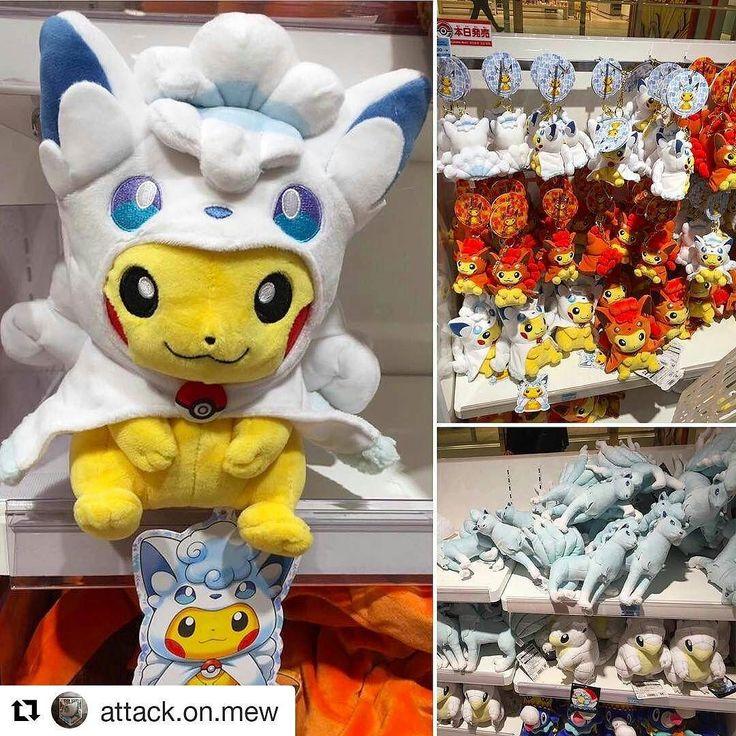 Good morning  Credit @attack.on.mew  #pikachu #pikapickme #vulpix #alolanvulpix #pokemon #pokesphere #pokemonsunandmoon #pokemonmaster #pokemonphotography #pokemoncommunity #pokemoncenter #nintendo #nintendo3ds #nintendo2ds #nintendovibes #igerspokemon #igersnintendo #kawaii #kawaiigirl #kawaiiblog #toyunion #toyslagram #toycollector #toyphotography #gamergirl #gameboycolor
