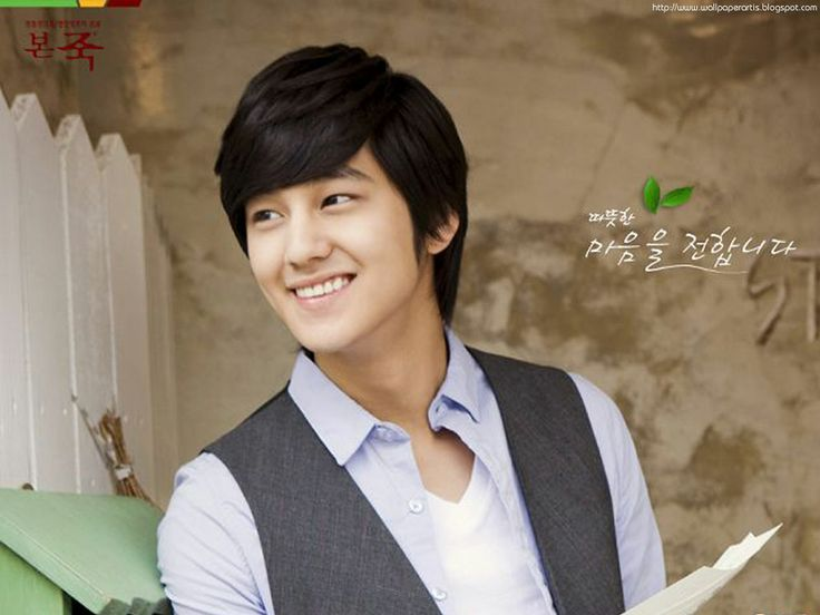 Kim Bum Asian Fanatics 101