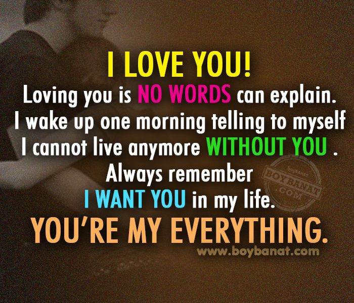 Love Quotes And Sayings For Her Romantic Tagalog – Happy ...
