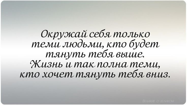 Мудрость | thePO.ST