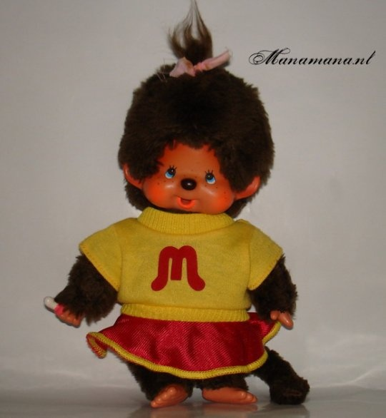 17 Best Images About Monchhichi On Pinterest Karate