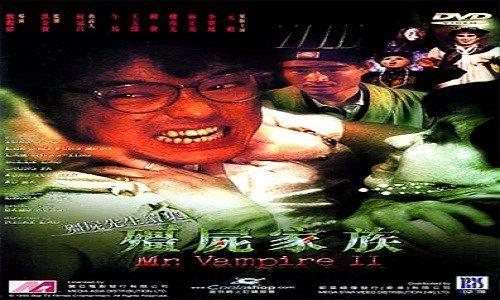 Nonton Film Mr. Vampire 2 (1986) | Nonton Film Gratis