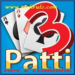 how to get teen patti free chips[tricks/cheat].