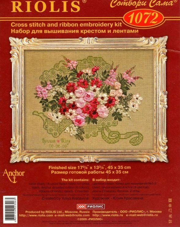 (1) Gallery.ru / Foto # 1 - 1 - Kento