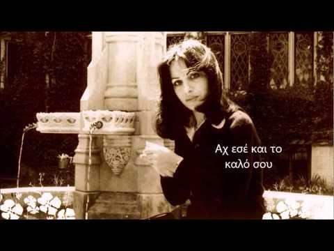 Τζιβαέρι - Χάρις Αλεξίου (Ανέκδοτη ηχογράφηση) - YouTube