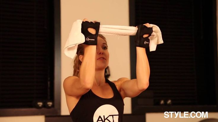 Get Arms Like Sarah Jessica Parker -  From Trainer Anna Kaiser (Fitness Workouts Booties)