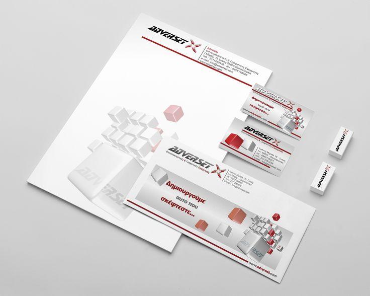 Adverset | Δημιουργία εταιρικής ταυτότητας | Λογότυπο |