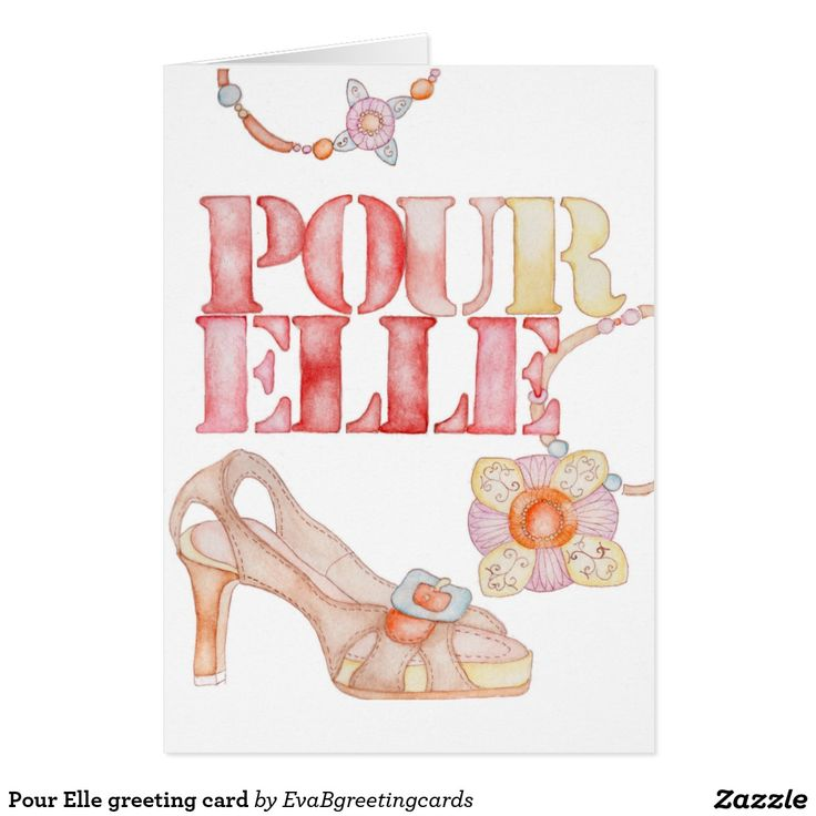 Pour Elle greeting card