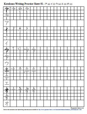 This is a photo of Trust Printable Kanji Practice Sheets