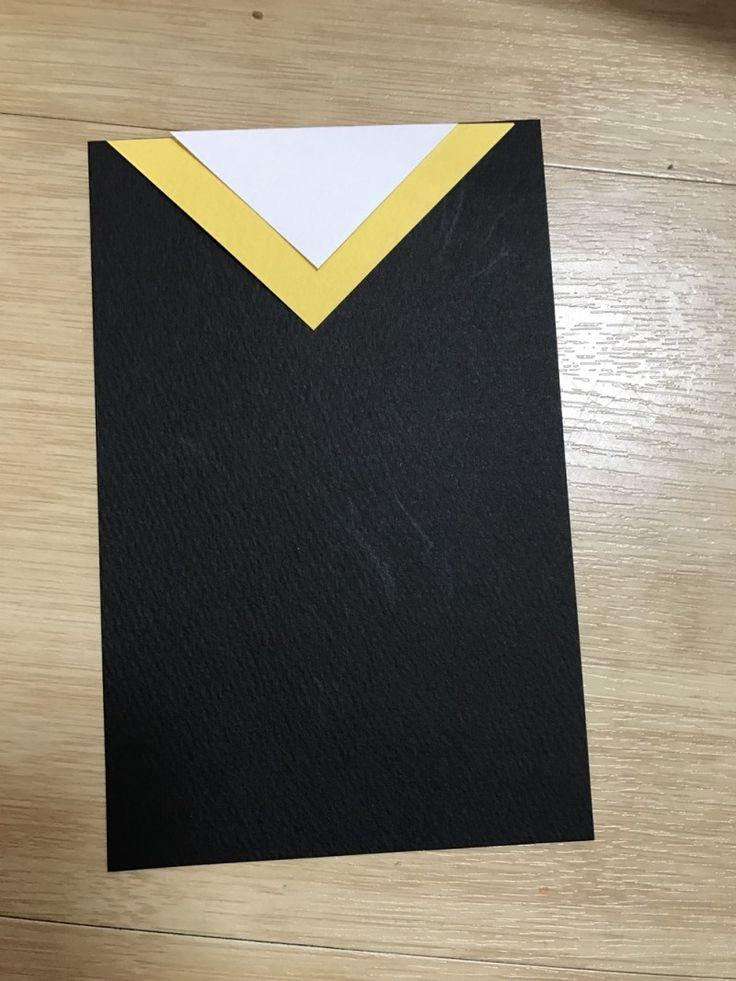 +2월 졸업식 : 졸업식 초대장 만들기 사각형으로 간단하게 만들 수 있는 졸업식 초대장이에요 :-) 원에 작...