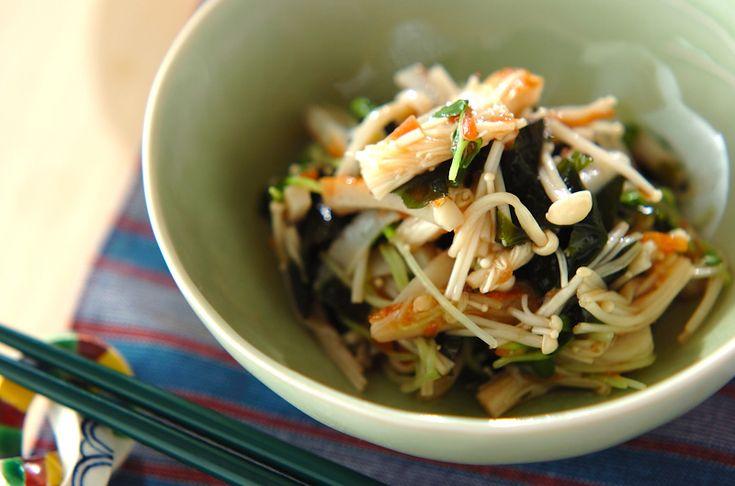 エノキとちくわの梅肉和えのレシピ・作り方 - 簡単プロの料理レシピ | E・レシピ