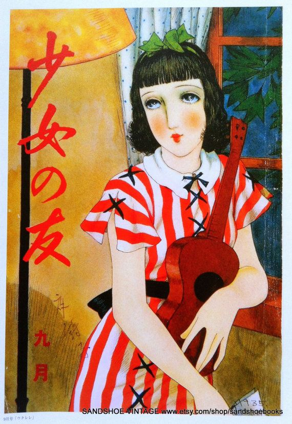 1935 JUNICHI NAKAHARA Big EYED Girl with a Ukelele Print Perfect for Framing on Etsy, $6.88 AUD