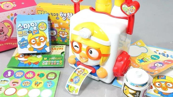 ToY Pororo Sticker Band Aids Maker Toy Surprise Eggs Toys - Preschool Learning Videos http://youtu.be/ibpx_oII2Sg