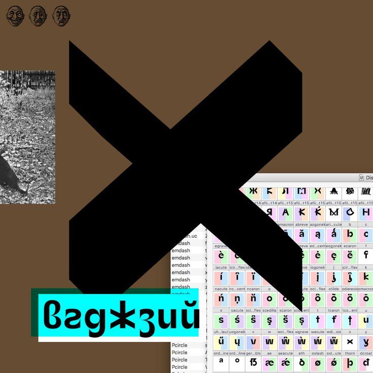 4f3c9b57012165.59c4f957a5727.jpg (973×973)