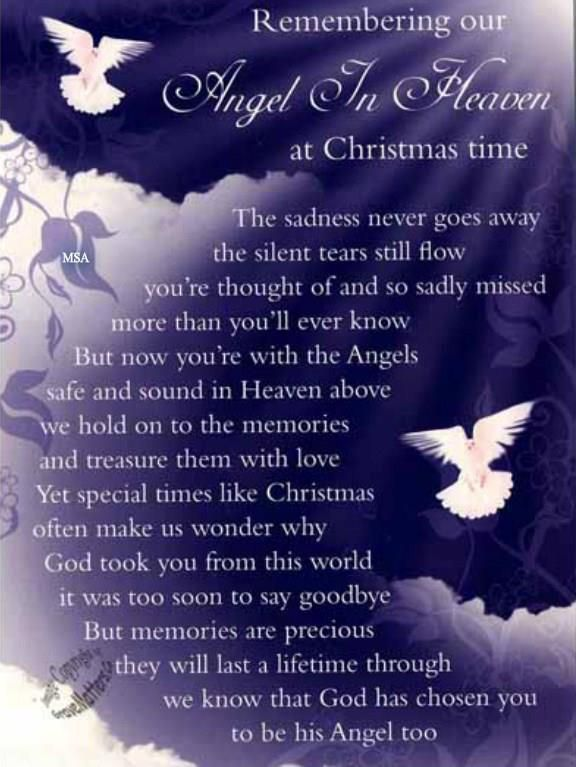 mom christmas in heaven poem   ... are Gone.org: POEM (Remembering Our Angel in Heaven at Christmas Time