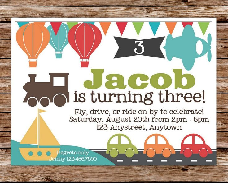 Printable Transportation Birthday Party by thepaperblossomshop