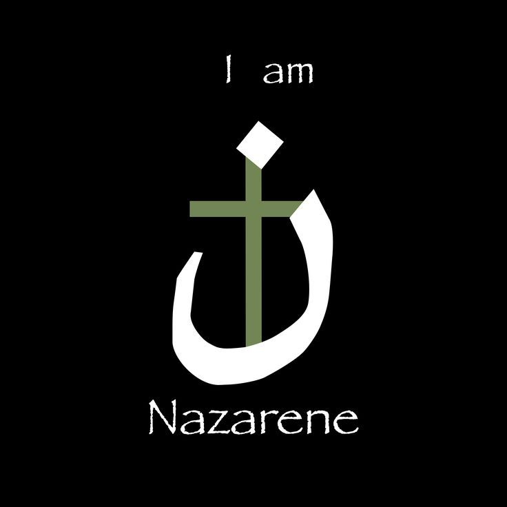 My Next Tattoo I Am Nazarene With An Arabic N If People Who Are