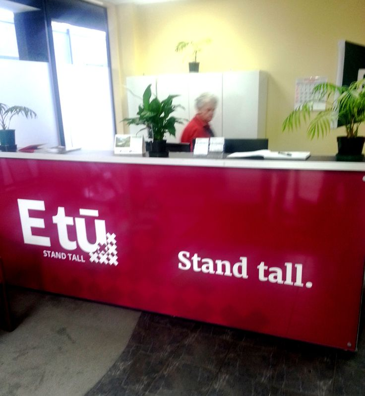 Reception sign for Etu Palmerston North by Speedy Signs Newton