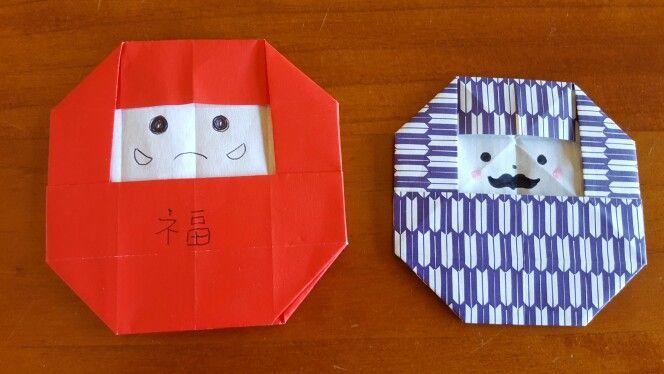Primary Japanese: daruma