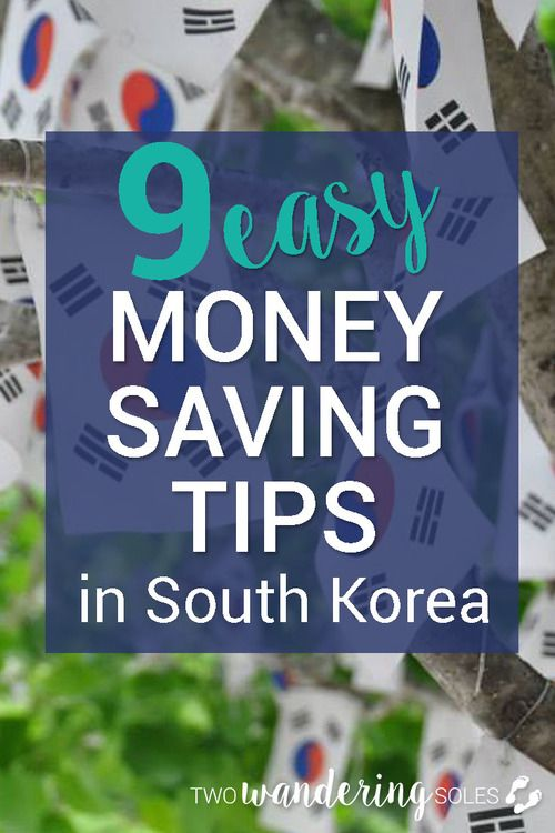 While teaching English in South Korea you can make lots of money, only if you stick to these easy tips.