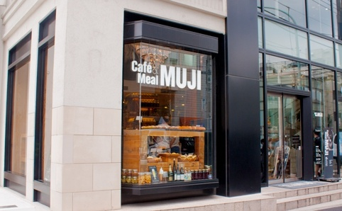 Cafe & Meal MUJI Time Out Tokyo