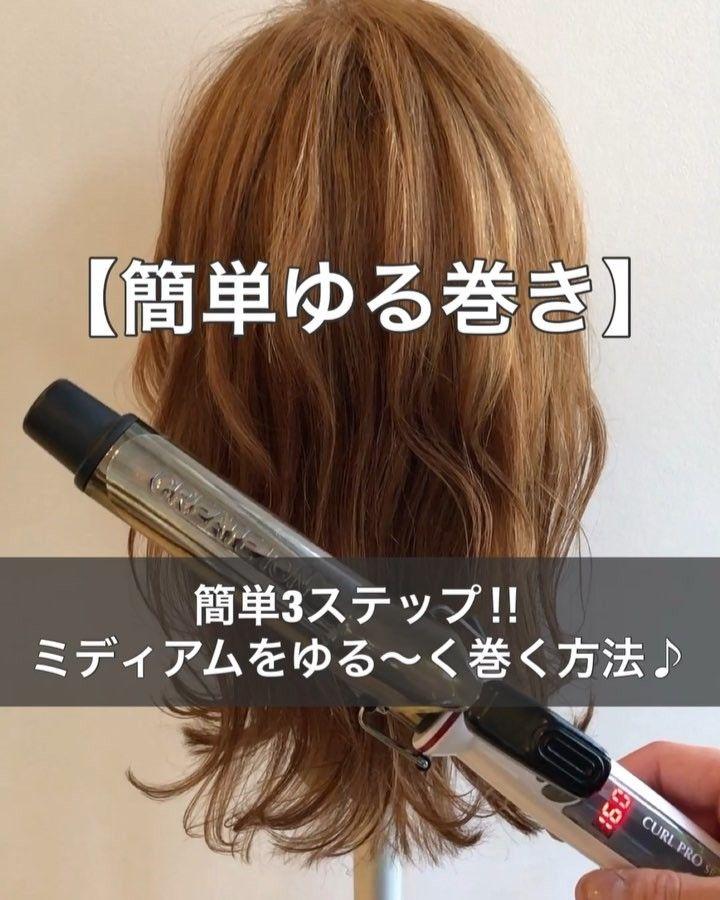 Shinichi Mogiさんはinstagramを利用しています 絶対できる