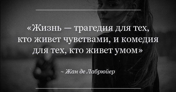 Мудрые мысли   ВКонтакте