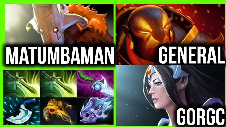 Matumbaman and Gorgc VS General - 2x Butterfly and Best Support Dota 2