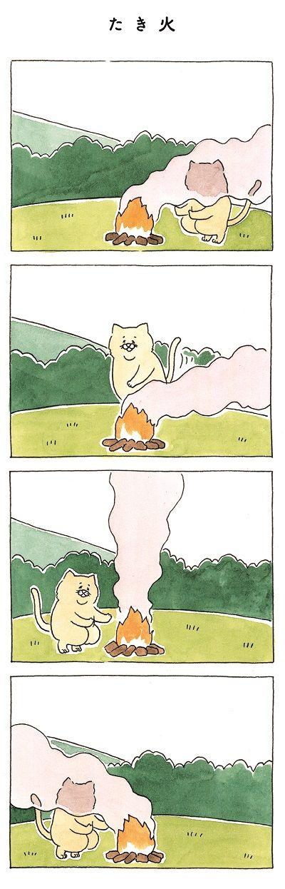 みにゃさま、こんにちは。 Twitterで大人気の漫画家キューライスさんの描く、 『ネコノヒー』が...