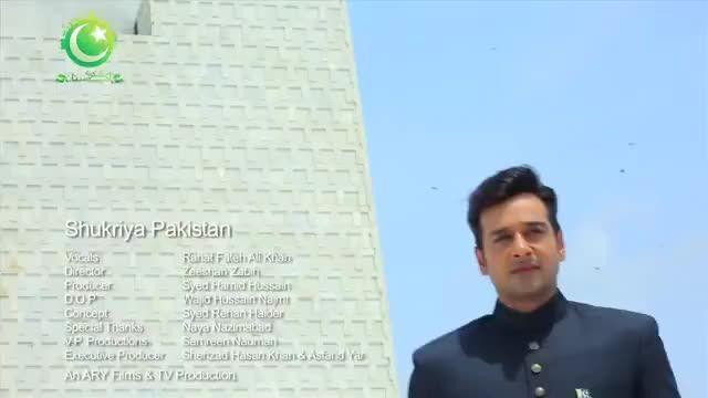 Shukriya PAKISTAN Song by Rahat Fateh Ali Khan