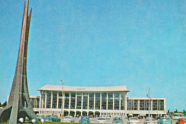 Gara Brasov, 1972