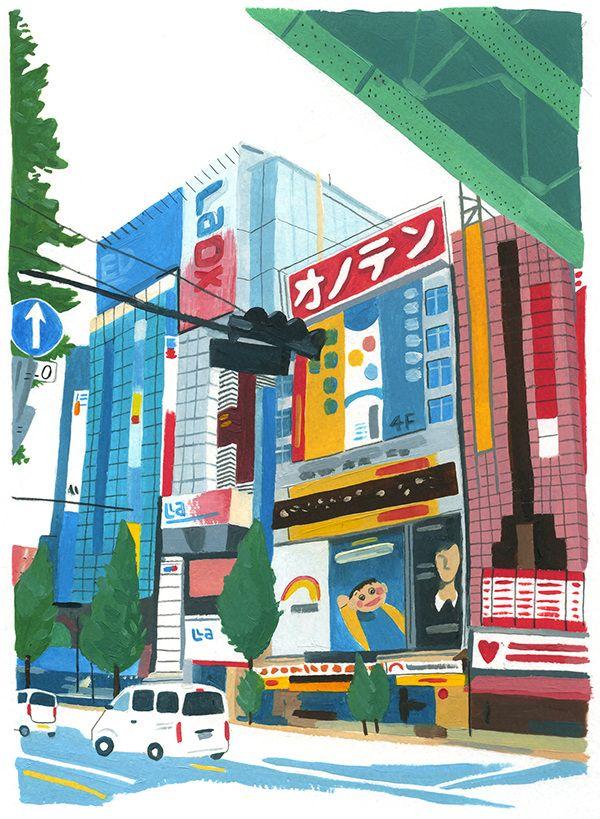 Japan 2015 - Grace Helmer