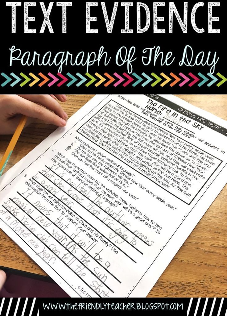 Paragraph of the Day is a simple paragraph with a highly engaging topic for each day of the month. Each months has 10 topics and each topic has a fiction and nonfiction passage with three text dependent questions. Covers all common core 3rd grade standards each month!